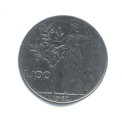 100 лир 1962 года (Италия)