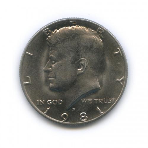 50 центов 1981 года D (США)
