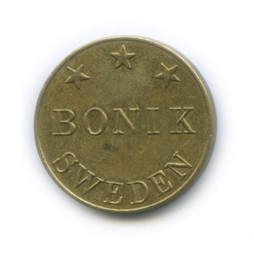 Жетон игровой «BONIK» (Швеция)