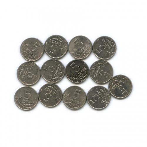 Набор монет 5 копеек (1997-2009, 2014) М (Россия)