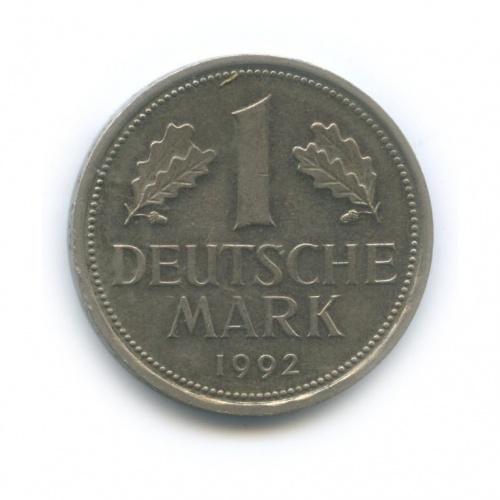 1 марка 1992 года A (Германия)