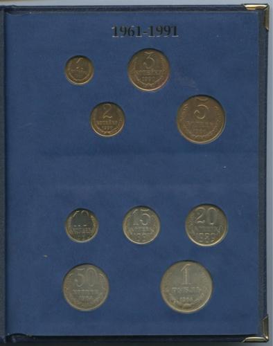 Набор монет СССР (1989-1991, 1964, впланшете) Л (СССР)