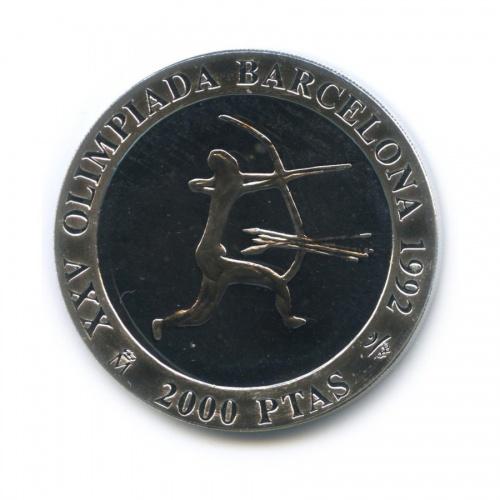 2000 песет - XXV Олимпийские игры, Барселона-1992 - Стрельба излука 1990 года (Испания)