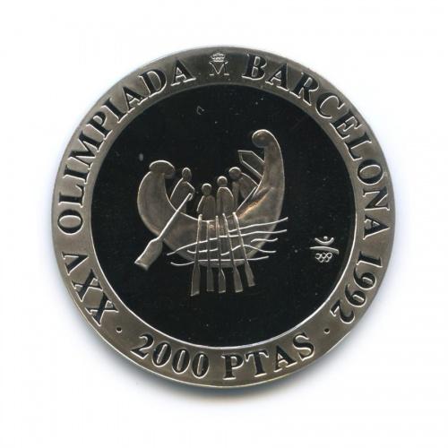 2000 песет - XXV Олимпийские игры, Барселона-1992 - Гребля 1990 года (Испания)