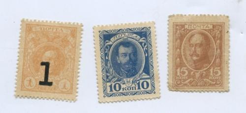 Набор почтовых марок (марки-деньги) (Российская Империя)