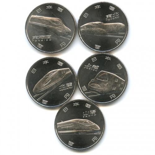 Набор монет 100 йен - 50 лет высокоскоростной железной дороге «Синаксен» 2015 года (Япония)