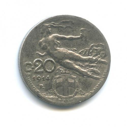 20 чентезимо 1914 года (Италия)