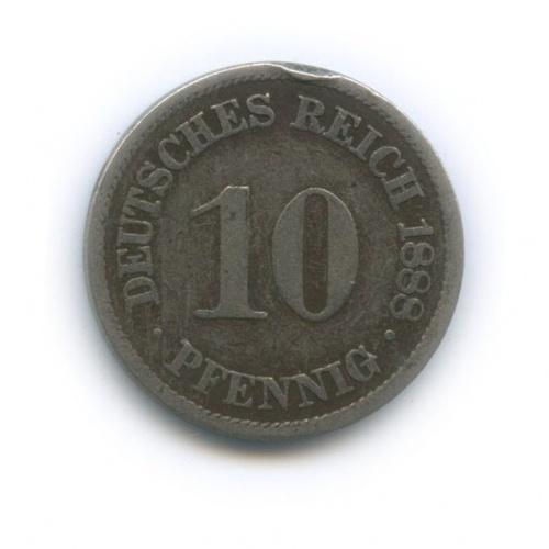 10 пфеннигов 1888 года A (Германия)