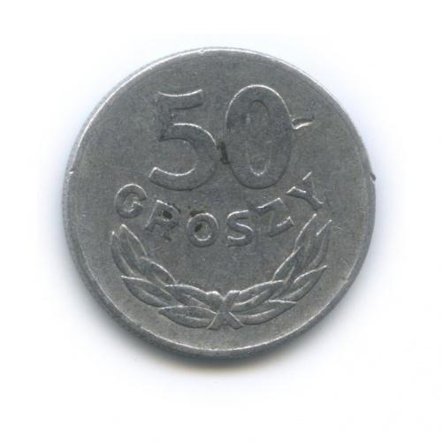 50 грошей 1975 года (Польша)