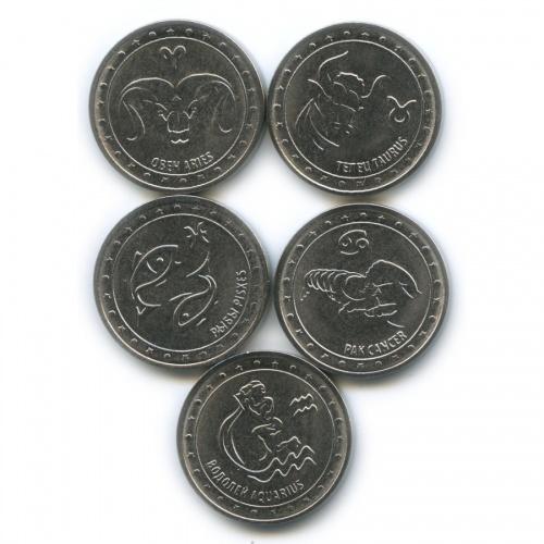 Набор монет 1 рубль - Знаки Зодиака, Приднестровье 2016 года