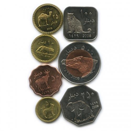 Набор монет, Султанат Дарфур 2008 года