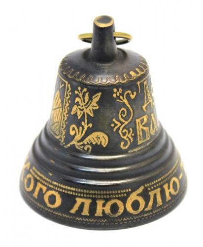 Колокольчик «Кого люблю - тому дарю» (Россия)