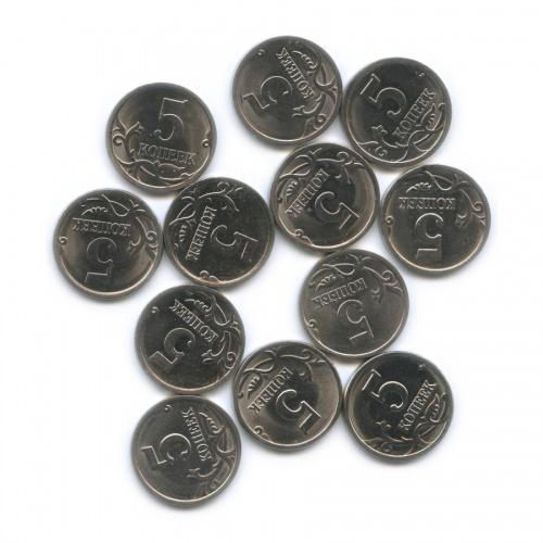 Набор монет 5 копеек 1997-2009 СП (Россия)