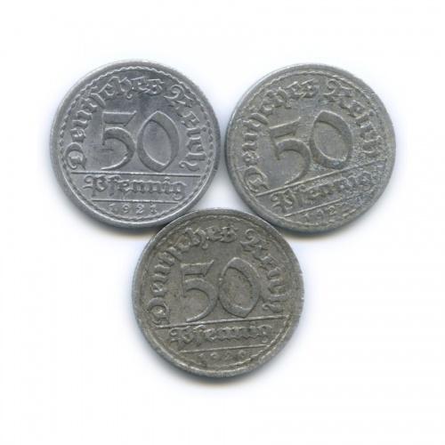 Набор монет 50 пфеннигов 1920-1922 (Германия)