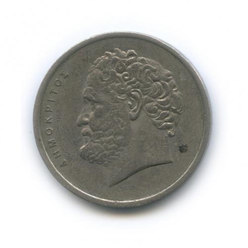 10 драхм 1976 года (Греция)