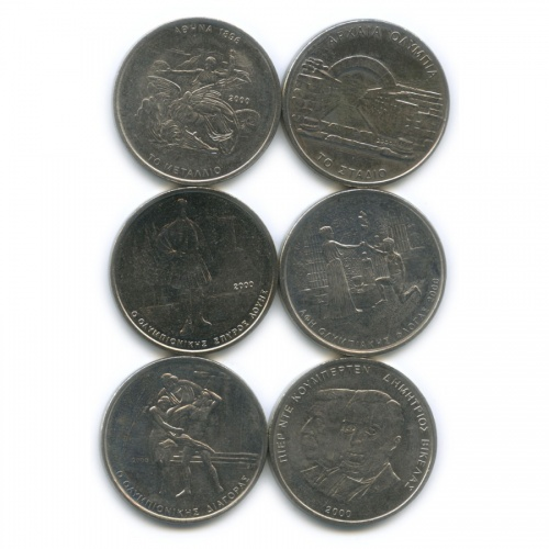 Набор монет 500 драхм - Олимпийские игры вАфинах 2004 года (Греция)