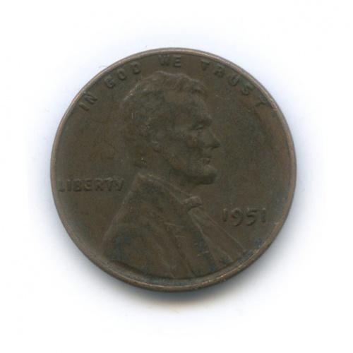 1 цент 1951 года (США)