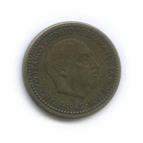 1 песета 1947 года 53 (Испания)