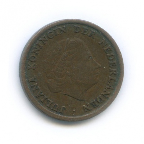 1 цент 1951 года (Нидерланды)