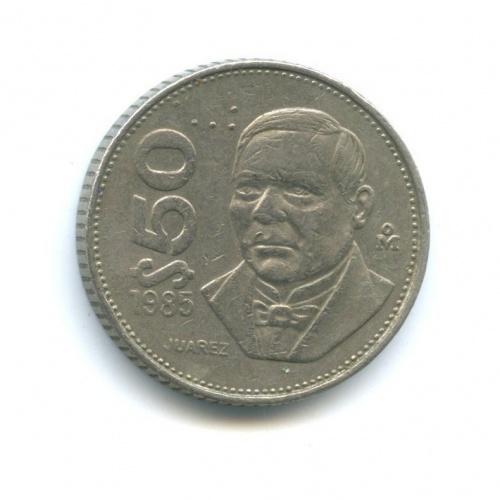 50 песо 1985 года (Мексика)