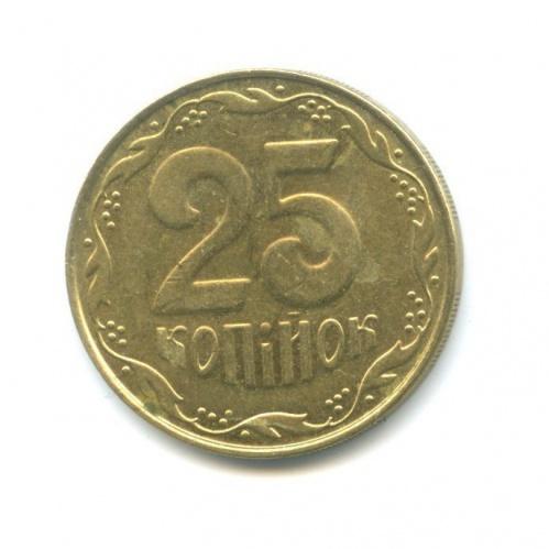 25 копеек 2010 года (Украина)