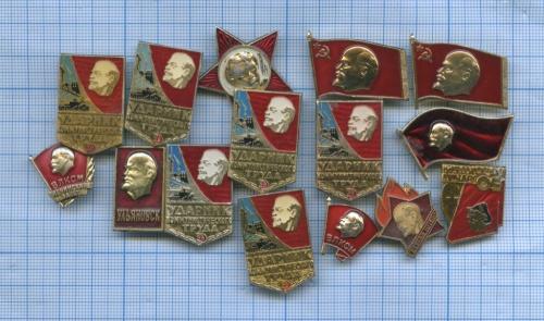 Набор значков «В.И. Ленин» (СССР)