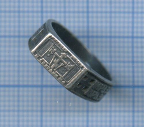 Перстень «Спаси исохрани»