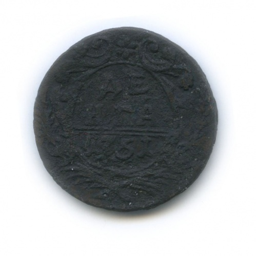 Денга (1/2 копейки) 1751 года (Российская Империя)