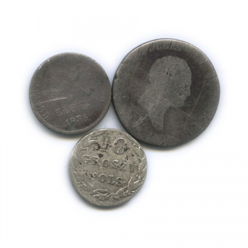 Набор монет (Россия для Польши) (Российская Империя)