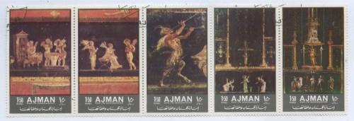 Набор почтовых марок (г. Аджман) (ОАЭ)