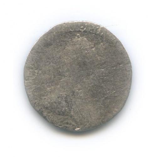 Гривенник (10 копеек) 1783 года СПБ (Российская Империя)