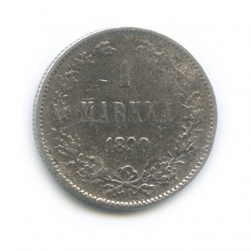 1 марка 1890 года L (Российская Империя)