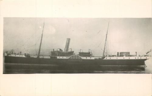 Фотография «Корабль «Румянцев» (Российская Империя)