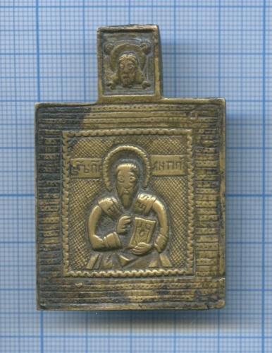 Иконка «Антипа» (медное литье)