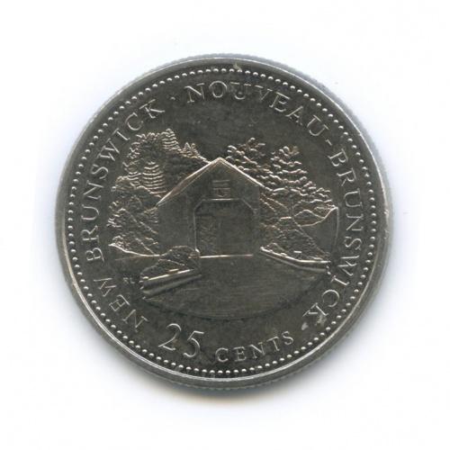 25 центов (квотер) — 125 лет Конфедерации Канада - Новый Бронсвик 1992 года (Канада)