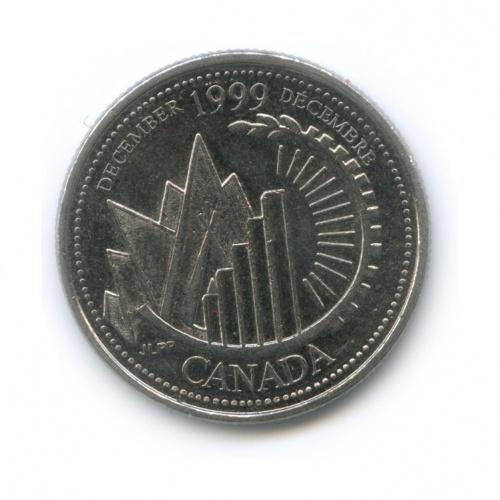 25 центов (квотер) — Миллениум - Декабрь 1999, Это Канада 1999 года (Канада)