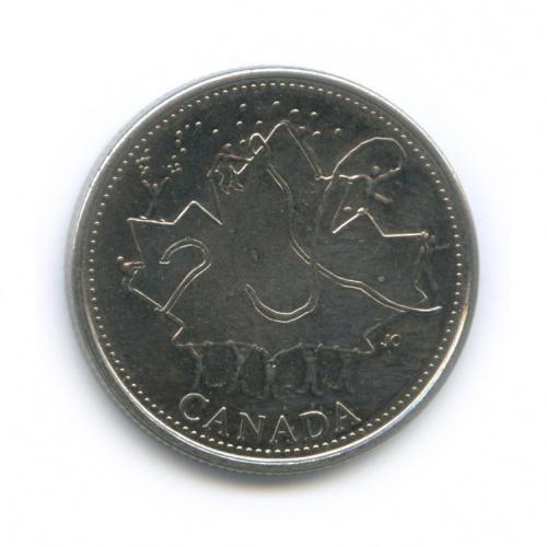25 центов (квотер) — День Канады - Кленовый лист 2002 года P (Канада)