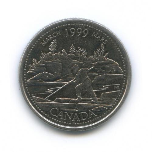 25 центов (квотер) — Миллениум - Март 1999, Сплав наплоту 1999 года (Канада)