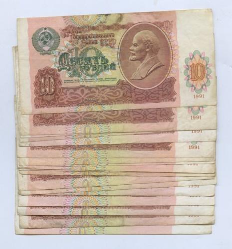 Набор банкнот 10 рублей (18 шт.) 1991 года (СССР)