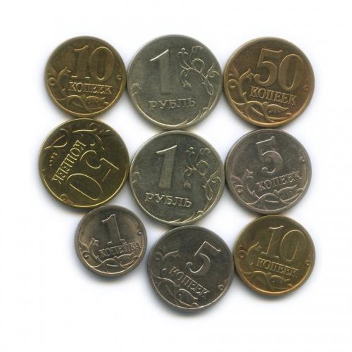 Набор монет России 2005 года СП, М (Россия)
