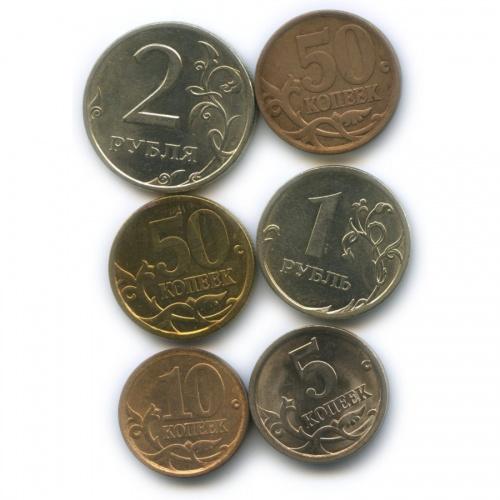 Набор монет России 2006 года СПМД (Россия)