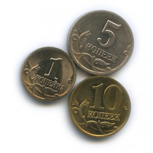 Набор монет России 2001 года СП (Россия)