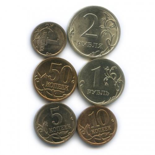 Набор монет России 2007 года СПМД (Россия)