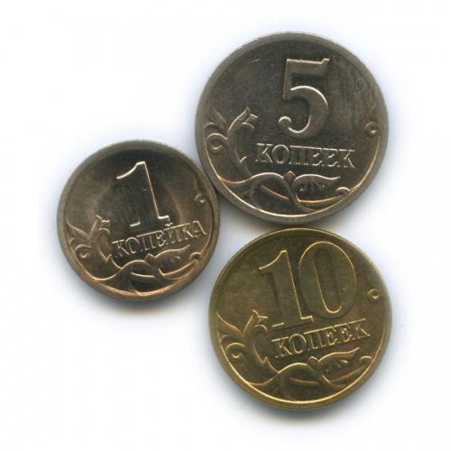 Набор монет России 2000 года СП (Россия)