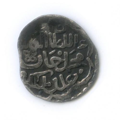 Дирхем, Сулатан Мухаммед, Золотая Орда (771 г. х.)