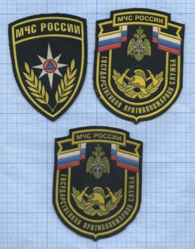 Набор шевронов МЧС (Россия)