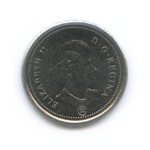 10 центов 2010 года (Канада)