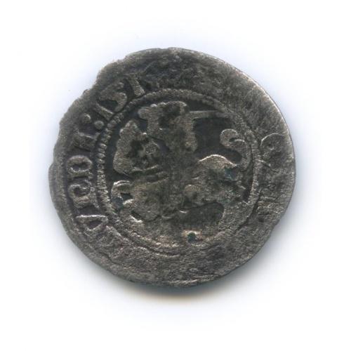 Полугрош, Великое Княжество Литовское 1514 года
