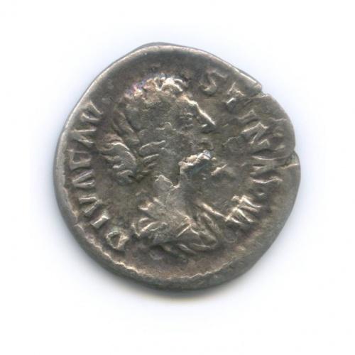 Денарий - Фаустина Младшая, Рим