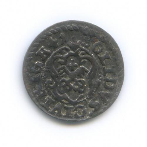 Солид - Королева Кристина, Рига 1641 года